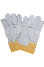 Economical Robust General Purpose Gloves PPE-RIGGLOVE