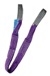 Webbing Lifting Polyester Strop/ Strap/ Sling 1T (1mtr to 10mtr) WEB1XLG