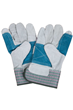 Premium Quality Robust Double Palm General Purpose Gloves PPE-RIGGLOVE-A1